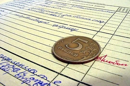 ВМарий Элнехватает денежных средств для учителей