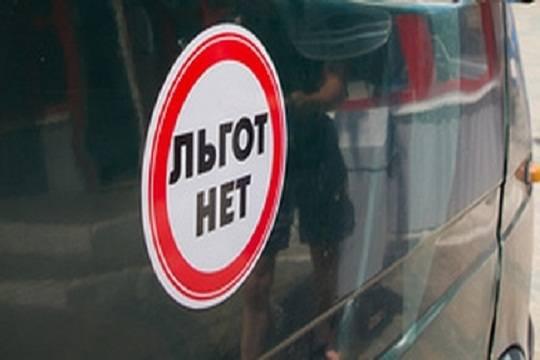 «Геноцид многодетных семей»: граждане Марий Элобратились кпрезидентуРФ