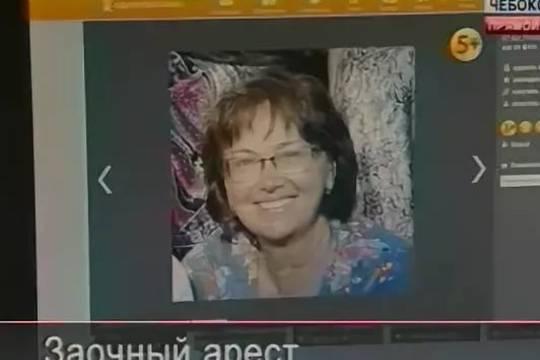 Расследование в отношении гендиректора ООО «РЖДС – регион» Светланы Романовой завершено и передано в суд
