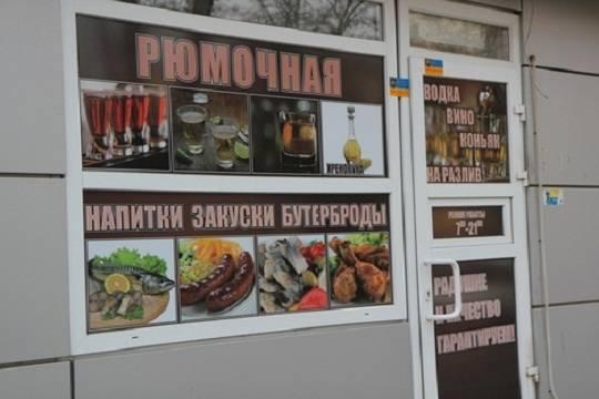 ВЧувашии «разливайкам» вжилых домах запретили торговать спирт