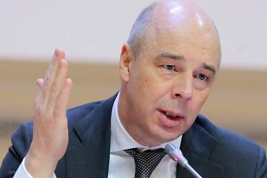 Новгородская область утаивала бюджетные проблемы— минфин