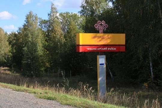 В Чебоксарском районе не могут выбрать главу администрации из-за скандала со строительством школы на родине Игнатьева