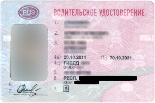 Инспектор ДПС вЧувашии ответит всуде засбыт поддельных документов