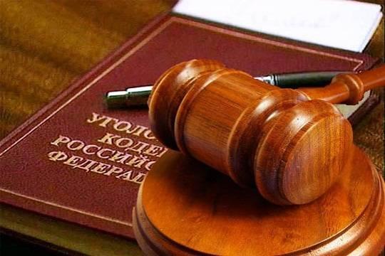 Условный срок замошенничество получила заведующая детсадом вЧебоксарах