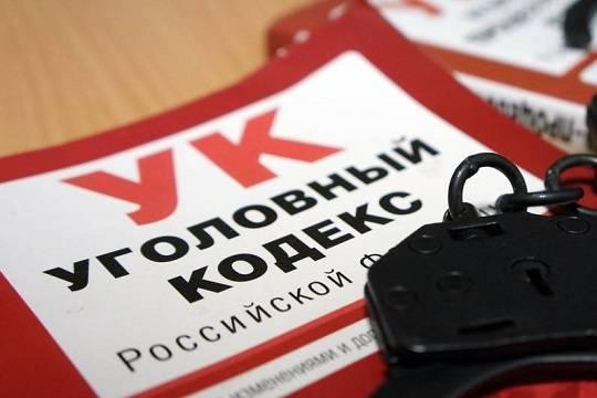 ВМарий Элперед судом предстанет бывшая чиновница