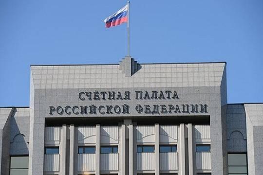 ВМарий Элприбыли работники Счетной палаты РФ