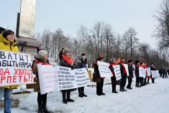 Жители Волжска выступили против мусороперерабатывающего завода